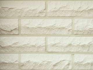 22,85 Euro/m²) Hell weiß bossierter Kalksandstein Verblender