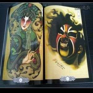 RARE TATTOO FLASH BOOK ART MAGAZINE FROM CHINA ZGY