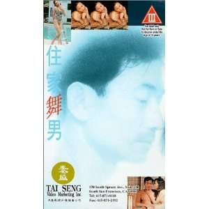 , Ting Chan, Charlie Cho, Sammo Hung Kam Bo, Siu Wai Ma Movies & TV