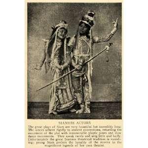 1927 Print Siamese Actors Siam Theatre Costume Dance