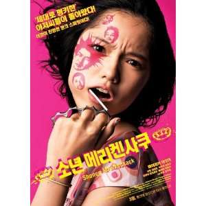 Brass Knuckle Boys Poster Movie Korean 11 x 17 Inches