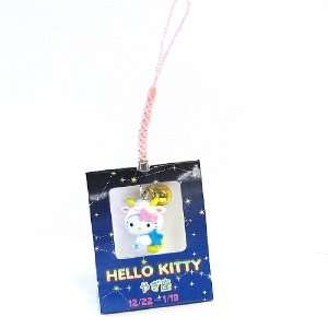 Capricorn Hello Kitty Zodiac Cell Phone Charm (12/22   1
