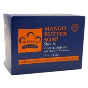Nubian Heritage Bar Soap Body Butter 5 oz Beauty