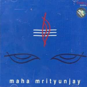 Maha Mrityunjay (Indian Devotional / Prayer / Religious Music