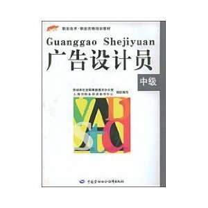 JIAO CAI BAN GONG SHI ?SHANG HAI SHI ZHI YE PEI XUN ZHI DAO ZHONG XIN