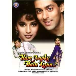 Hum Aapke Hain Koun..! Salman Khan, Madhuri Dixit, Renuka