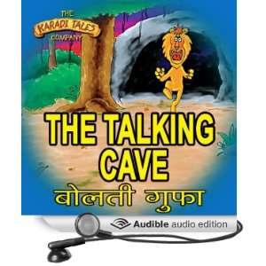 The Talking Cave   Bolti Gufa (Audible Audio Edition): Ms