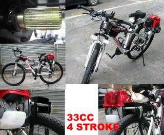 33CC 4 Stroke Bicycle Engine Kit GAS Motor Motorized E Bike power kit