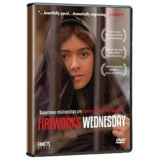 , Hedye Tehrani, Hooman Seyedi, Pantea Bahram, Asghar Farhadi